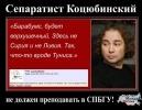Фоторепортаж: «Даниил Коцюбинский»