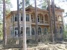 Фоторепортаж: «Дачи Комарово»