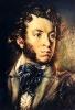 Александр Пушкин: Фоторепортаж