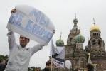 """Фоторепортаж: «""""Марш миллионов"""" в Петербурге»"""