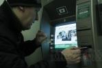Банкомат: Фоторепортаж