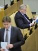 Фоторепортаж: «Заседание Госдумы РФ 5 июня 2012 года»