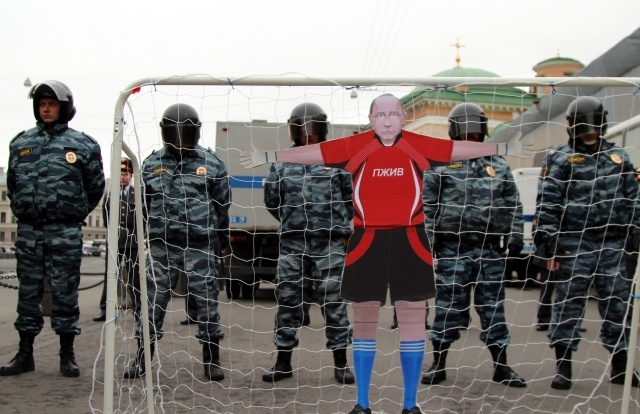 "Митинг ""Отфутболим Путина"": Фото"