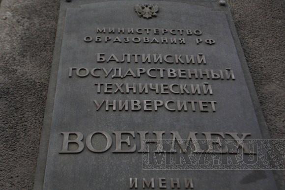 _MG_4802_Kitashov_Roma_580.JPG