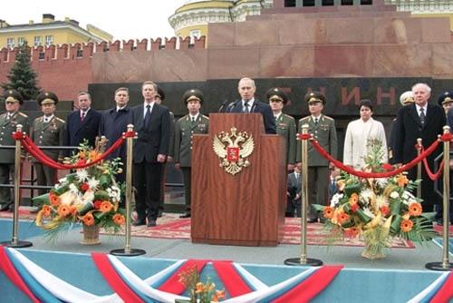 Мавзолей Ленина: Фото