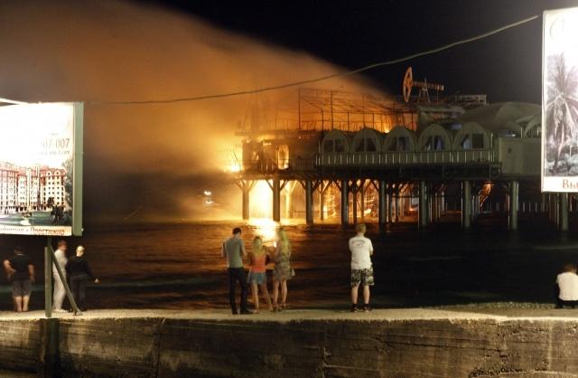 Пожар в Сочи: Фото