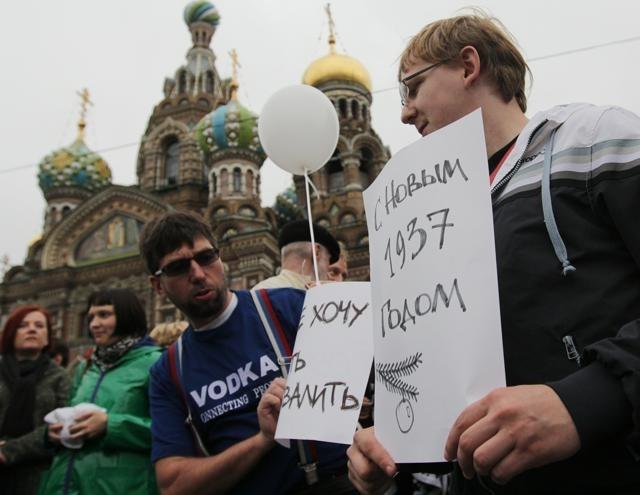 """""""Марш миллионов"""" в Петербурге: Фото"""