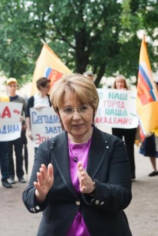 Митинг в защиту ВМА: Фото