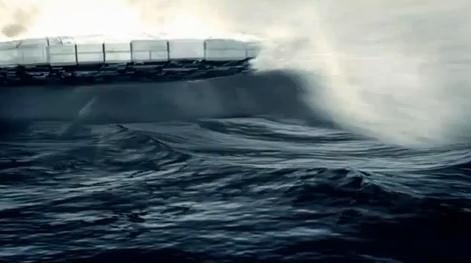 НЛО в Балтийском море (фото): Фото