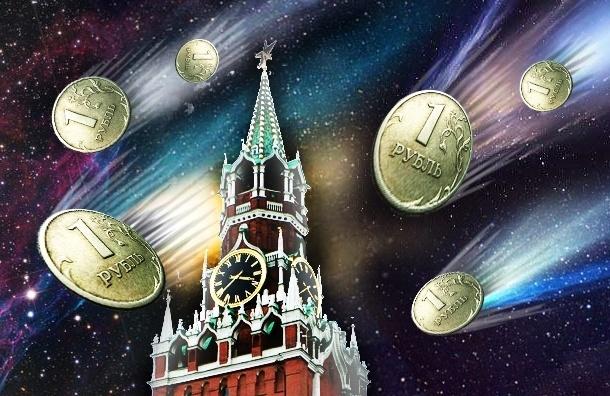 Рубль продолжает падение: что делать