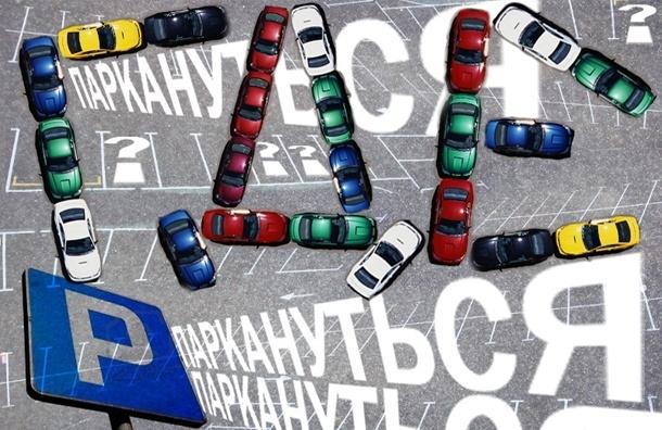 В Петербурге в шесть раз меньше парковок, чем нужно