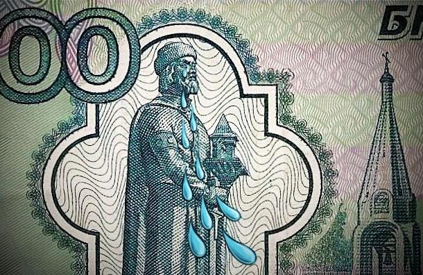 Когда в России будет кризис и кого он коснется