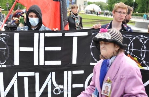Последние дни протестов в Петербурге