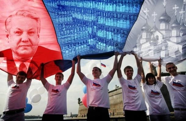 День России - 12 июня: куда ходить, а куда лучше не надо