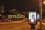Православные просят патриарха Кирилла облегчить жизнь Pussy Riot