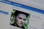 Стюардесса «Аэрофлота», посмеявшаяся над авиакатастрофой, ушла во «ВКонтакте»