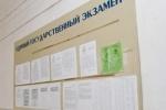 Выдача сертификатов ЕГЭ 2012: когда будут выдавать