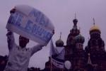 Петербургская оппозиция собралась на ночные «гуляния»