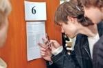 Результаты ЕГЭ по физике 2012 уже опубликованы