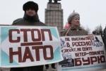 Россия разрешила НАТО возить грузы в Афганистан через Ульяновск
