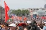 """""""Марш Миллионов"""" в Москве: репортаж, фото"""