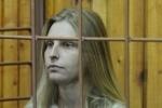 Арестована женщина, которая выкинула своих детей с 15-го этажа в Долгопрудном