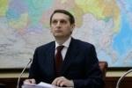 Полиция Петербурга обещает разобраться с кортежем Нарышкина