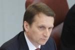 ФСО опровергает сообщения о кортеже Нарышкина, из-за которого умер человек