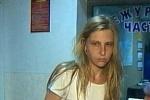 Трагедия в Долгопрудном: мать выбросила своих детей с 15 этажа (видео)