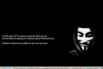 Чиновники довольны хакерами, взломавшими сайт ЕГЭ: они знают информатику на «пятерку»