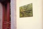 Штаб ВМФ начал переезжать в Петербург: на Адмиралтействе прибили табличку