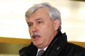Полтавченко своих не бросает: чиновникам, оставшимся без комитетов, найдут место в Смольном
