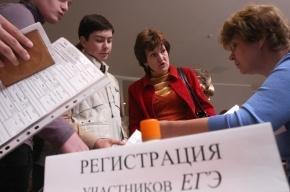 Школьники сдают ЕГЭ по обществознанию и ищут ответы 13 июня