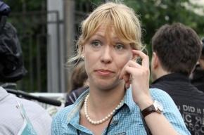К обвиняемой в беспорядках на Болотной площади пришли органы опеки
