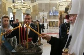 Медведев признался, что на том свете хочет попросить у Бога прощения за все, что наделал
