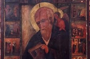 Петербуржцам представят чудотворную икону Иоанна Богослова