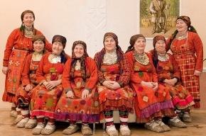 Концерт «Бурановских бабушек» в Петербурге отменен