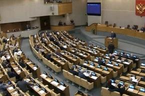 Госдума не стала лишать неприкосновенности депутата-драчуна