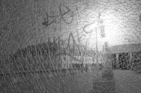 Под Петербургом расстреляли пассажирский автобус