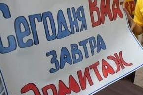 Оксана Дмитриева устроила митинг в защиту ВМА в Петербурге