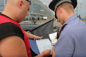 «Единая Россия» предлагает не лишать прав за выезд на встречку