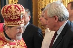 Полтавченко сам решит, какие храмы вернуть церкви