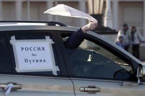 Общероссийский автопробег оппозиции стартует в Петербурге в августе