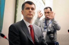 Михаил Прохоров объявил о создании маленькой партии