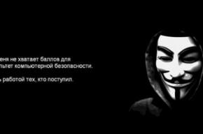 Сайт петербургского ЕГЭ отказал из-за