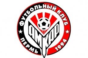 Футболисты пермского «Амкара» и черногорской «Зеты» устроили кровавое побоище на поле