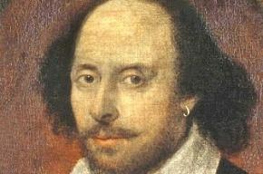 Эксперты проверят произведение Шекспира на педофилию и наркоманию