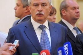 Рейтинг информационной открытости губернаторов: Полтавченко рвется вперед, Дрозденко в аутсайдерах