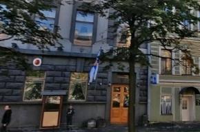 В Петербурге у консульства Финляндии нашли боеприпасы