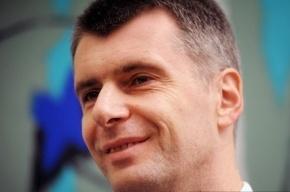 Михаил Прохоров решил стать мэром Москвы
